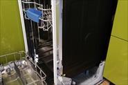 Ремонт посудомойки Bosch