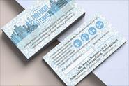 Печатные материалы: визитки, фирменные листы, блокноты и прочее