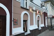 Ремонт фасада. Ресторан