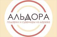 Логотипы, векторные изображения