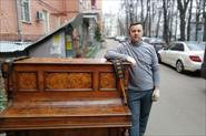 Перевозка пианино, Рояля в Москве и области.