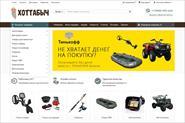 Интернет-магизин товаров для отдыха на движке OpenCart