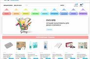 Сайт канцелярских товаров Орион