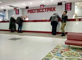 Подача документов в СК РГС