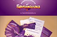 Логотипы, визитки, фирменный стиль
