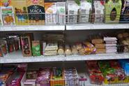 развоз заказов по диабетическому питанию
