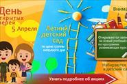 Рекламные картинки для сайта