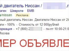 Яндекс Директ - моя настройка контекстной рекламы