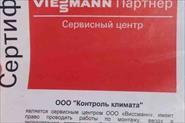 Сертификаты, лицензии СРО