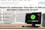 Компания Владимира Давыдова