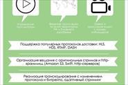Примеры бизнес-кейсов, презентаций и инфографики