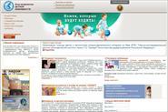 Примеры сайтов