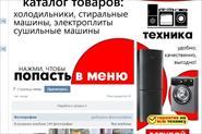 Примеры оформления групп ВКонтакте