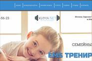 Создание сайта и настройка контекстной рекламы г. Москва