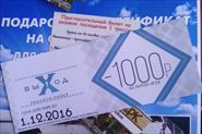 Доставка купонов и сертификатов