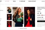 Сайт для Malina Fashion