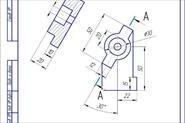Начертательная геометрия и инженерная графика