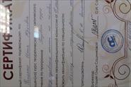 Мои сертификаты 💅💅💅🌺🌺🌺