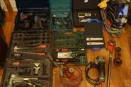 Мой инструмент
