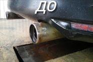 Чистка хромированных деталей автомобиля