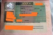Английская виза в сжатые сроки