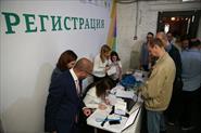 Регистратор на мероприятиях